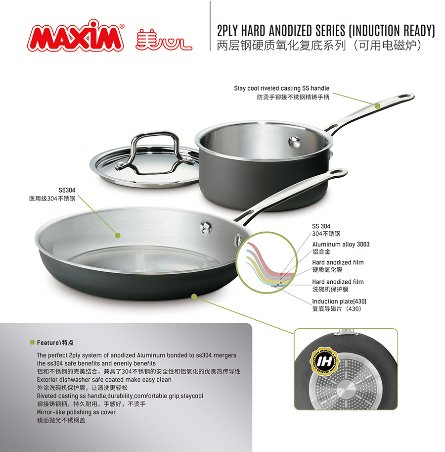 2PLY HARD ANODIZED SERIES (INDUCTION READY)