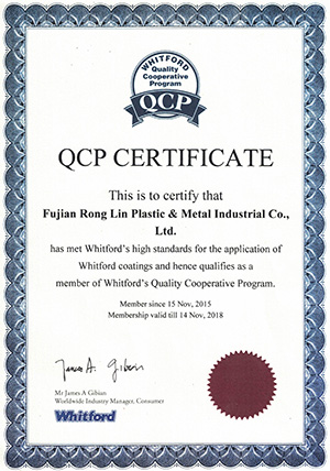 WHITFORD QUALITY COOPERATIVE PROGRAM CERTIFICATE